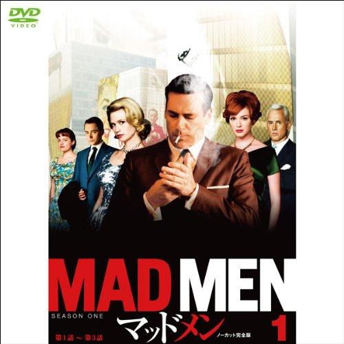 マッドメン シーズン1 DISC1  1960年代<欲望>に溺れるアメリカ広告業界を描いた話題の海外ドラマ! (1WeekDVD)