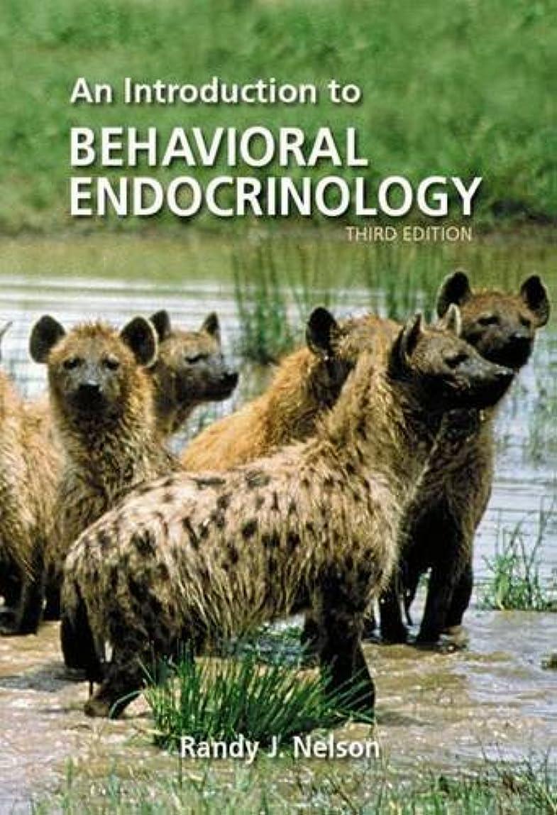 誘惑する判決遊びますAn Introduction To Behavioral Endocrinology