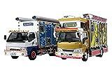 青島文化教材社 1/32 バリューデコトラシリーズ No.28 風神☆雷神 2tアルミバン 2台セット プラモデル