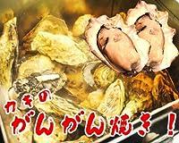 牡蠣のガンガン焼き 2kg(特製だし・軍手・カキナイフ付)