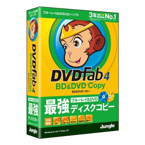 DVDFab4 BD&DVD コピー