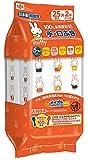 レック miffy おでかけ用 手・くちふき 100%食用成分 (25枚入×2個) 日本製 弱酸性 パラベンフリー
