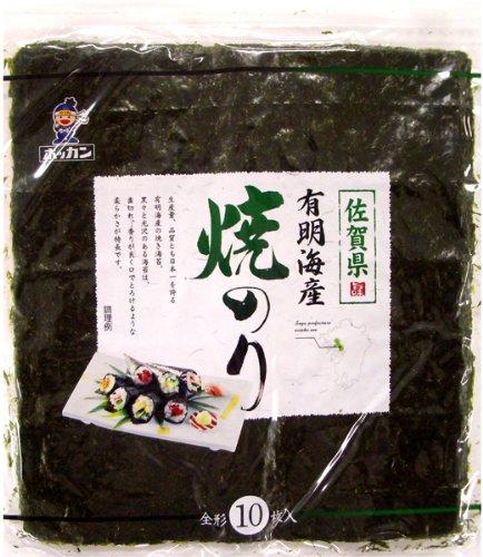 佐賀県有明海産 焼のり 10枚