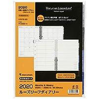 マルマン 手帳用リフィル 2020年 B5 ウィークリー 26穴 LD376-20 2020年 1月始まり