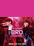 【Amazon.co.jp限定】超新星スペシャルブックレット+超新星 LIVE 2016 BRO[DVD]セット 2017年12月27日 大阪公演リハーサル見学会参加券付