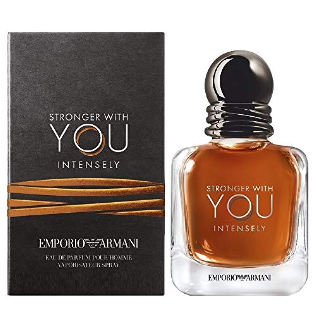 メロディアス出します路地ジョルジオアルマーニ Emporio Armani Stronger With You Intensely Eau De Parfum Spray 100ml/3.4oz並行輸入品