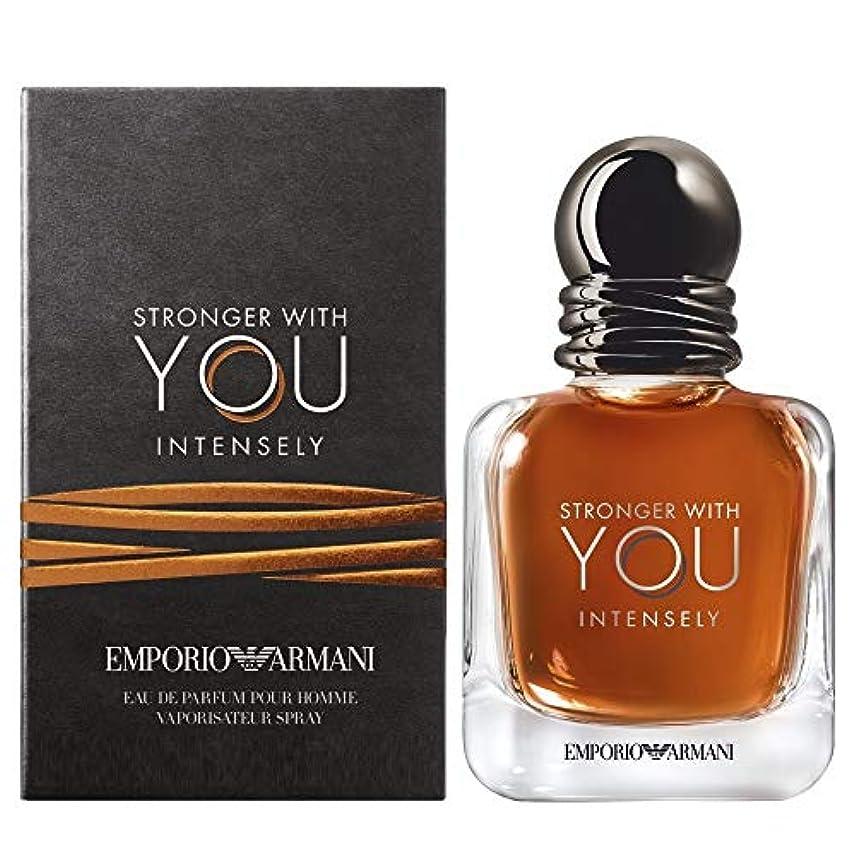 日帰り旅行に忌み嫌うノーブルジョルジオアルマーニ Emporio Armani Stronger With You Intensely Eau De Parfum Spray 100ml/3.4oz並行輸入品