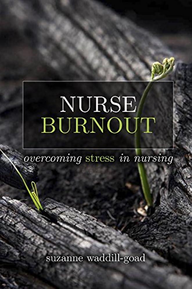 農民教養がある苦行Nurse Burnout: Overcoming Stress in Nursing (English Edition)