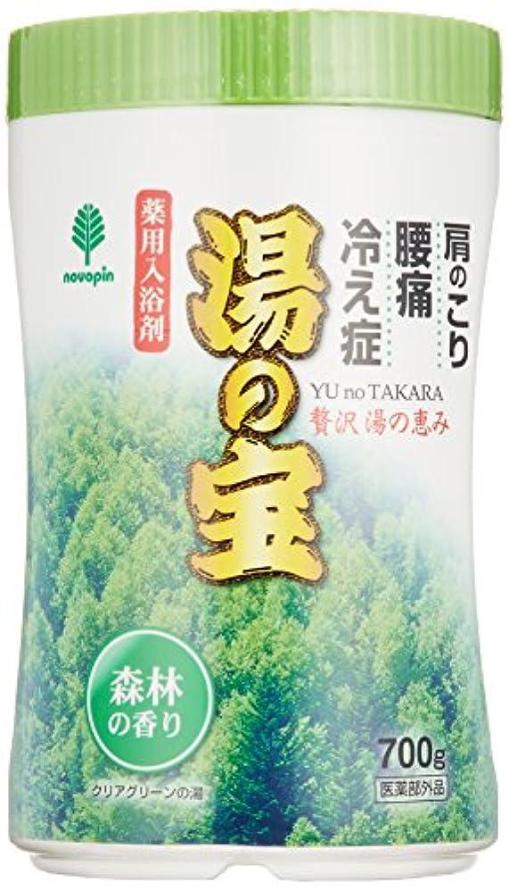 委任花輪鹿紀陽除虫菊 入浴剤 湯の宝 森林の香り 700g