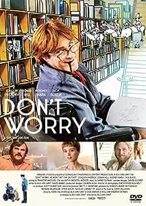 ドント・ウォーリー[DVD]