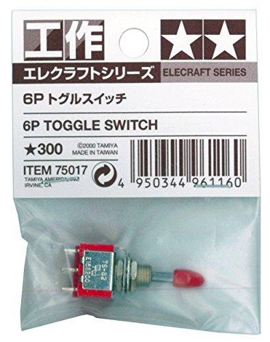 タミヤ エレクラフトシリーズ No.17 6Pトグルスイッチ 75017