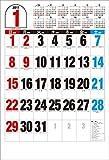 ショウエイドー 3色ジャンボ文字月表カレンダー