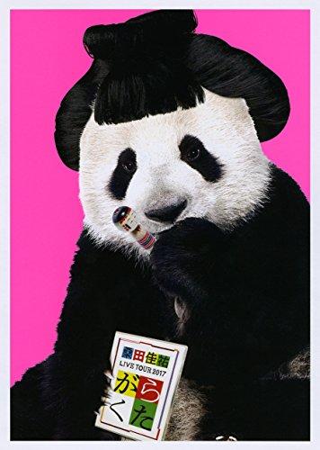 【桑田佳祐】おすすめ歌詞ランキング!ファンが厳選したベスト10を発表♪心に響く名曲だらけ!の画像