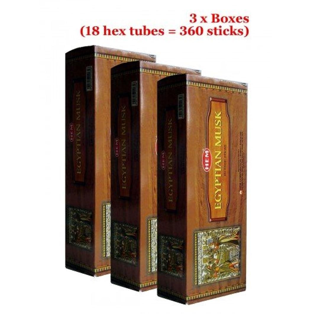 分泌する厚くする不格好Hem Egyptian Musk Incense、3ボックス – (360 Sticksバルクper order)