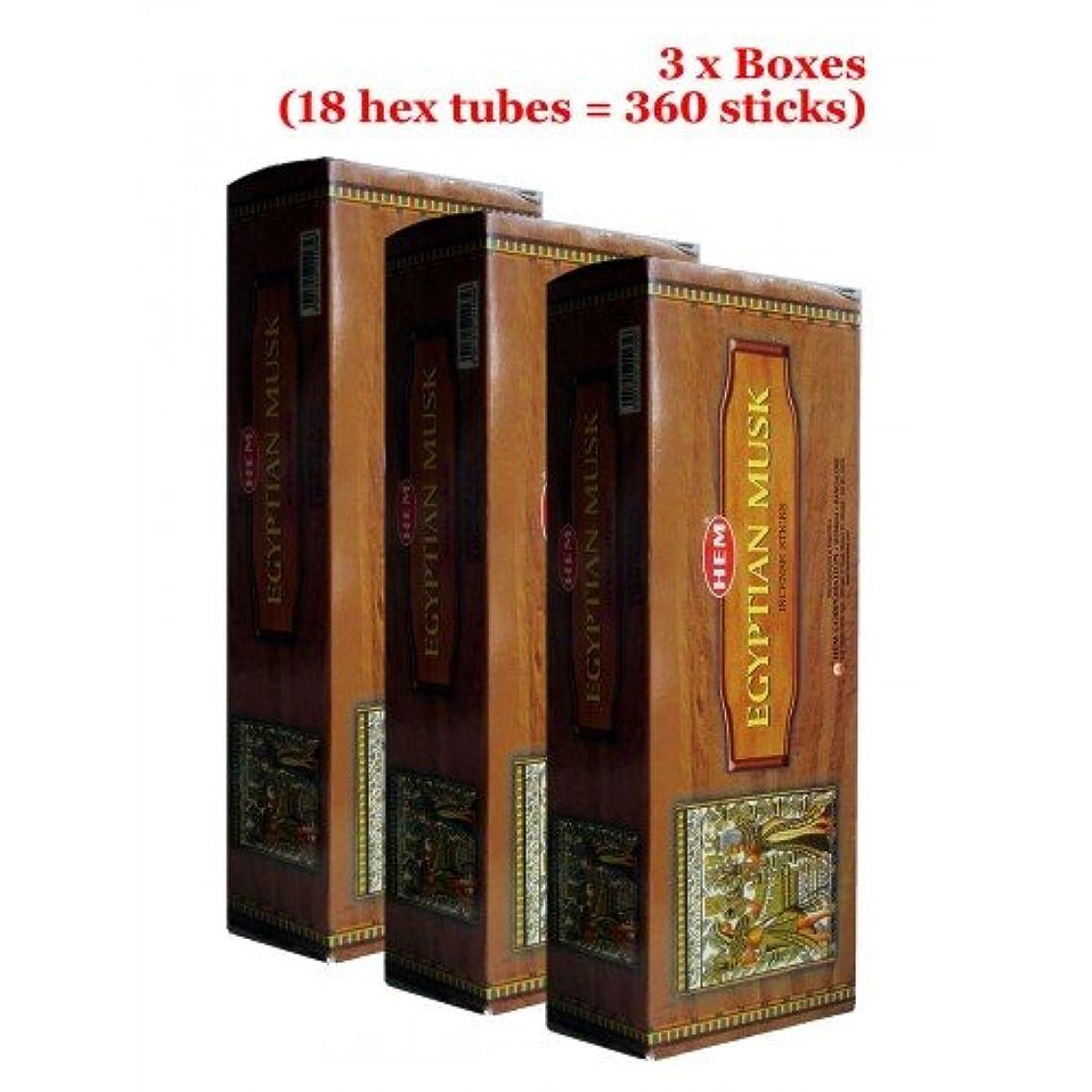 習熟度過言広いHem Egyptian Musk Incense、3ボックス – (360 Sticksバルクper order)