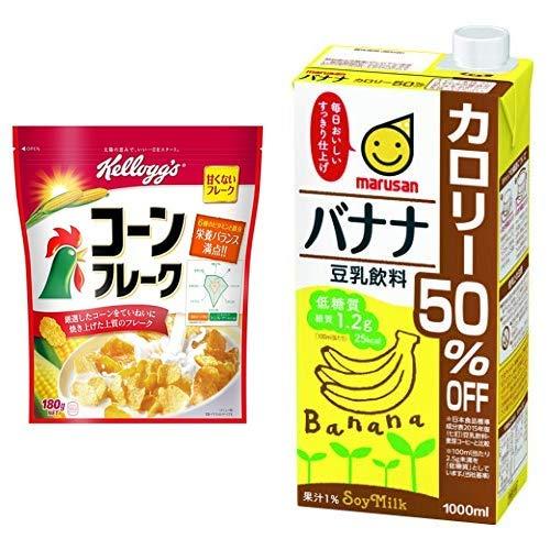 【セット買い】ケロッグ コーンフレーク 180g×6袋+マルサン 豆乳飲料バナナ カロリー50%オフ 1L×6本