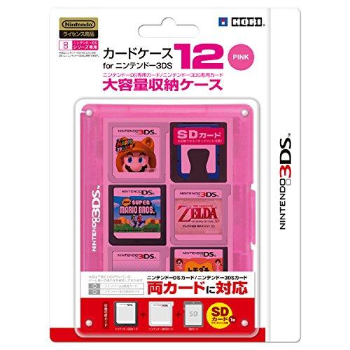 カードケース12 for ニンテンドー3DS ピンク