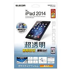 ELECOM iPad Air 2 液晶保護ガラスライクフィルム 高透明 衝撃吸収 硬度8H 【日本製】 8H TB-A14FLHPAG