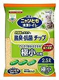 花王 ニャンとも清潔トイレ 脱臭・抗菌チップ 極小の粒 2.5L