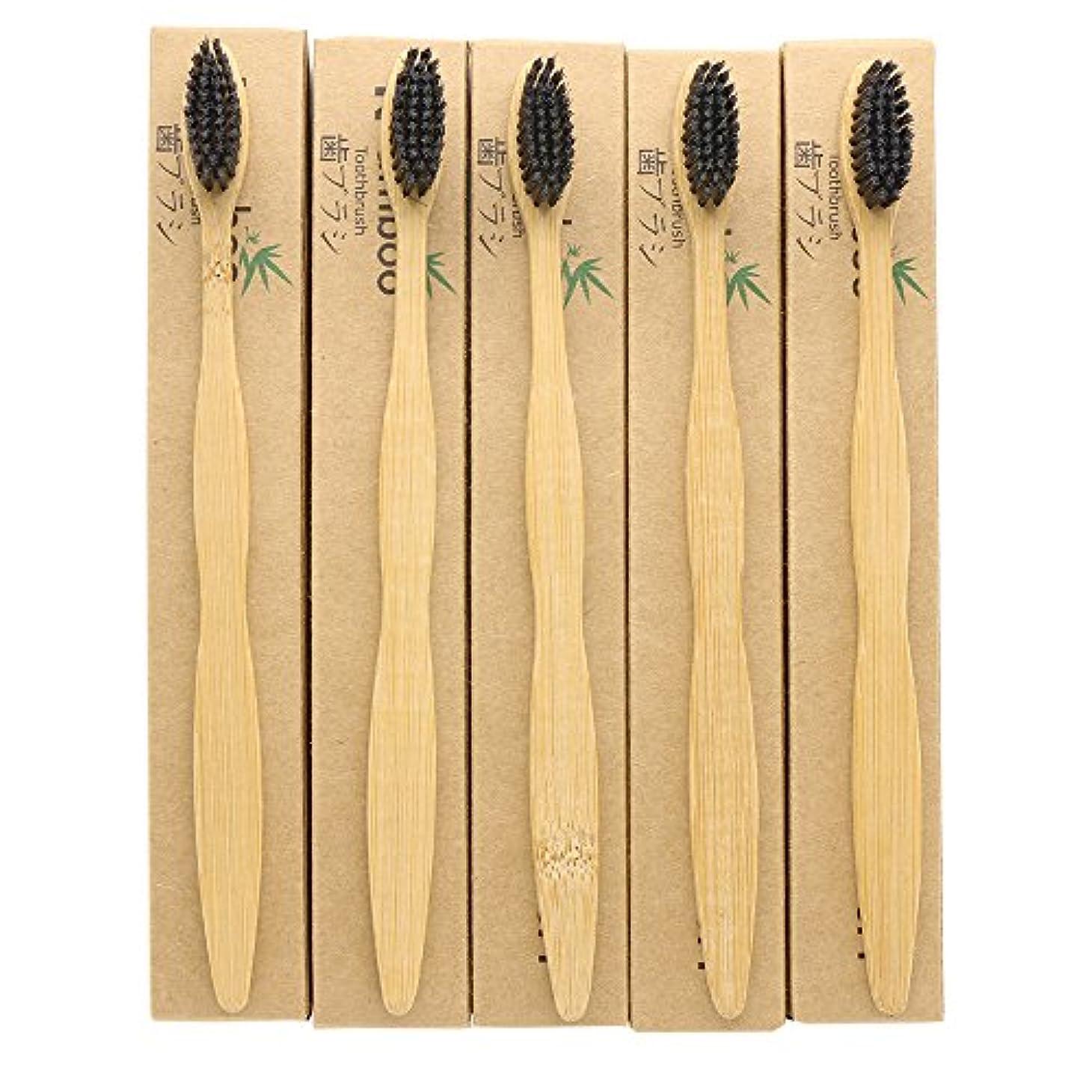 不正直のため突き刺すN-amboo 歯ブラシ 5本入り 竹製 耐久性 黒