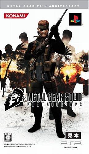 メタルギアソリッド ポータブルオプス  廉価版  PSP ソフト ULJM-05256 /  ゲーム