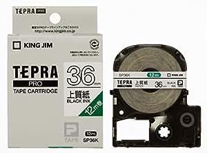 キングジム テープカートリッジ テプラPRO 上質紙 36mm SP36K 白