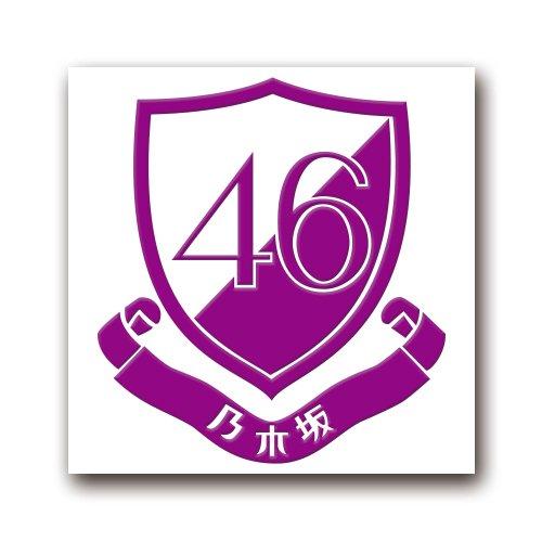 【乃木坂46の選抜メンバー】人気ランキング10選【歴代センターの画像あり】笑顔を独り占めしちゃおう♪の画像