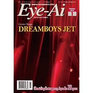 Eye-Ai [Japan] Jan 2014 (単号) [雑誌]