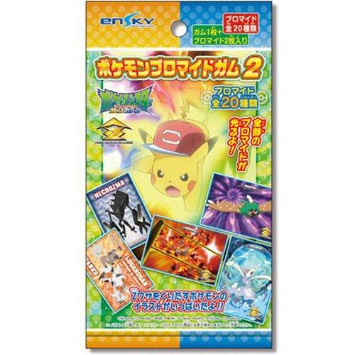 ポケットモンスター サン&ムーン ポケモンブロマイドガム2 20個入りBOX (食玩)
