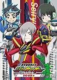 新幹線変形ロボ シンカリオン DVD BOX4[DVD]