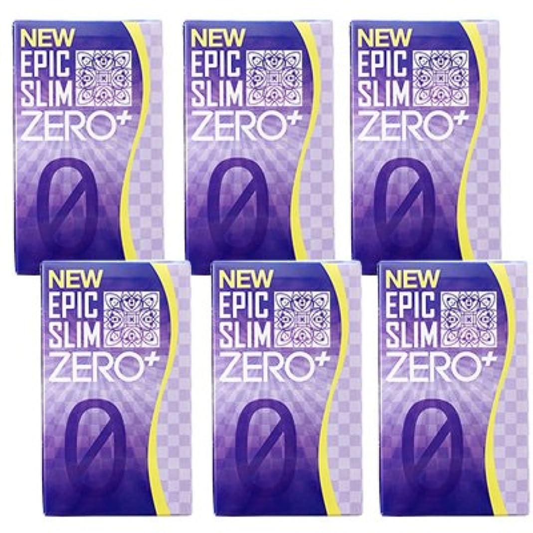 破滅前に柔らかさNEW エピックスリム ゼロ+ 6個セット NEW Epic Slim ZERO PLUS