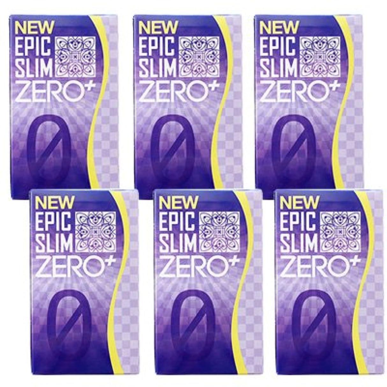 魚肉の時制NEW エピックスリム ゼロ+ 6個セット NEW Epic Slim ZERO PLUS