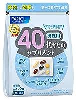 ファンケル (FANCL) 40代からのサプリメント男性用 (15~30日分) 7粒×30袋