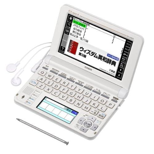 カシオ 電子辞書 エクスワード 高校生モデル XD-U4805WE ホワイト