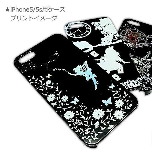 sslink Android One S2/601KC DIGNO G 京セラ ブラック ハードケース t092 うさぎ ウサギ 和風 和柄 桜 カバー ジャケット スマートフォン スマホケース SoftBank Y!mobile