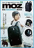moz(R) BIG BACKPACK BOOK