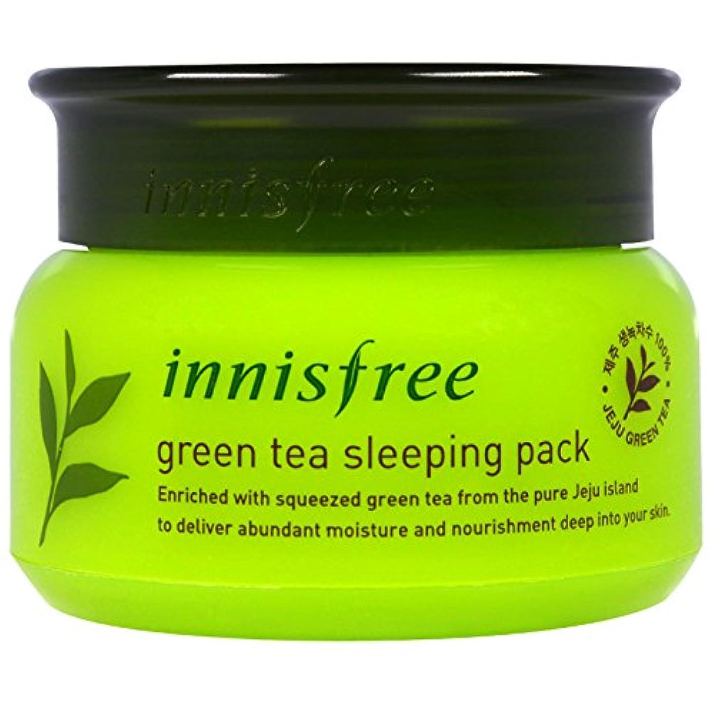 従者過去クランシーINNISFREE Green Tea Sleeping Pack (並行輸入品)