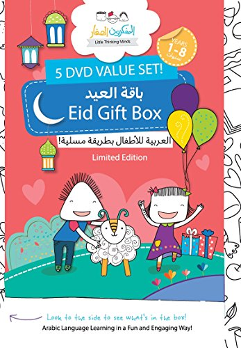 I Love Arabic 5 DVD Eid Gift Box Set (My Arabic Alphabets 1 & 2, Animals under the Red Sea, My Home with Fares and Nour,