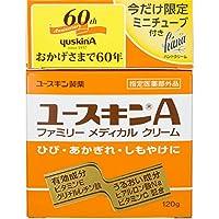 ユースキン製薬 サービスパック2017 120g+12g (医薬部外品)