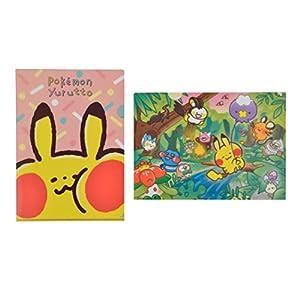 ポケモンセンターオリジナル A4クリアファイル2枚セット Pokémon Yurutto もりさんぽ