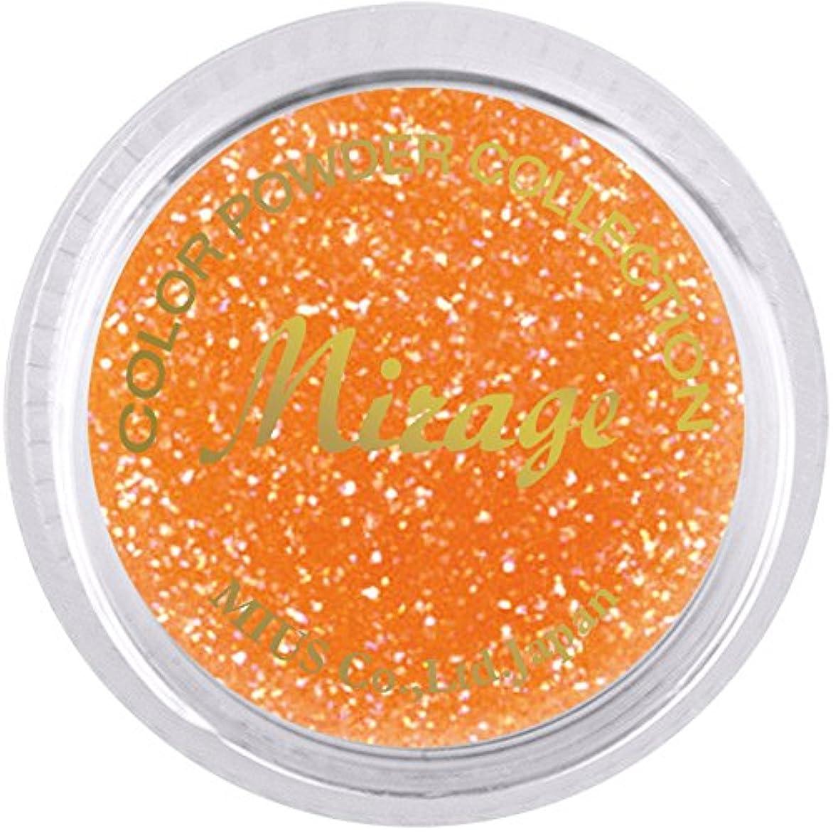 排除する印象的な床ミラージュ カラーパウダー N/CBS-2  7g  アクリルパウダー 特殊パール配合のビビッドなキャンディーカラー