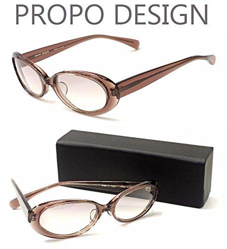 【PROPODESIGN】プロポデザインサングラス PDS-4col.200【正規総代理店品】(サングラスレンズ装備)
