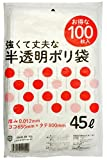 半透明 ゴミ袋 45L 100枚入 強くて丈夫 65×80mm 0.012mm OHD-45-100