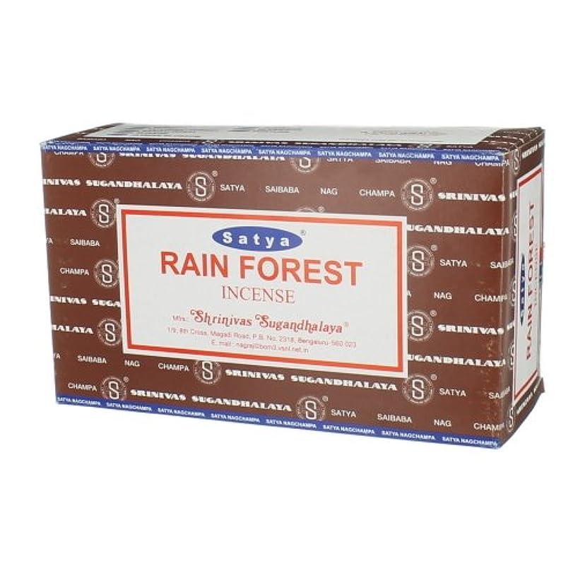 ジム神経障害光沢Satya Nag Champa Rainforest Incense Sticks (Wholeケース)