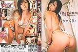 DVD>KAORI:Freedom (<DVD>)