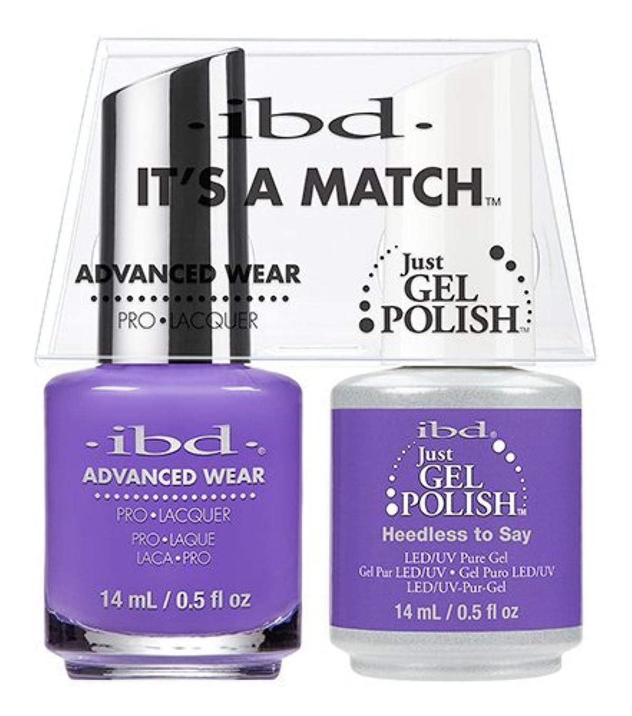 ちょっと待って復活する論理IBD Advanced Wear -