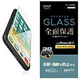 エレコム iPhone X フィルム フルカバー ガラス 指紋防止 反射防止 【全面ガラス仕様】 ホワイト PM-A17XFLGGMRWH