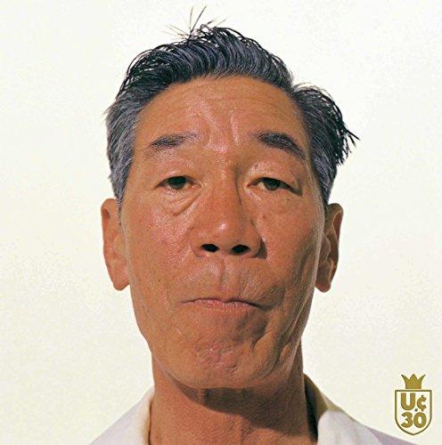 大迷惑 (シングル・ヴァージョン) -UC30 若返る勤労 Remastered-