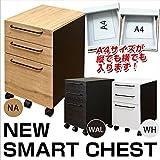 ニューバランス 620 LS-40WH(4.4)NEW SMART CHEST ホワイト(WH)