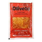 【冷凍】 業務用 オリベート スパゲティ ナポリタン 300g 冷凍パスタ